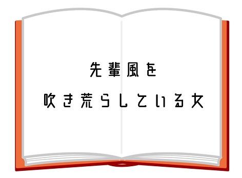 f:id:doku_haki_basho:20210102215207j:plain