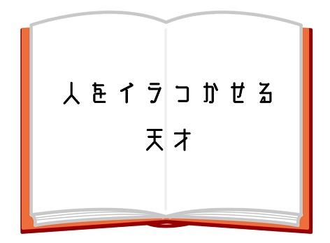 f:id:doku_haki_basho:20210117163136j:plain