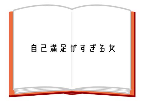 f:id:doku_haki_basho:20210425161557p:plain