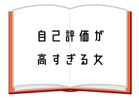 f:id:doku_haki_basho:20210529173722p:plain