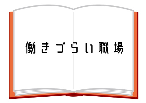 f:id:doku_haki_basho:20210722160331j:plain