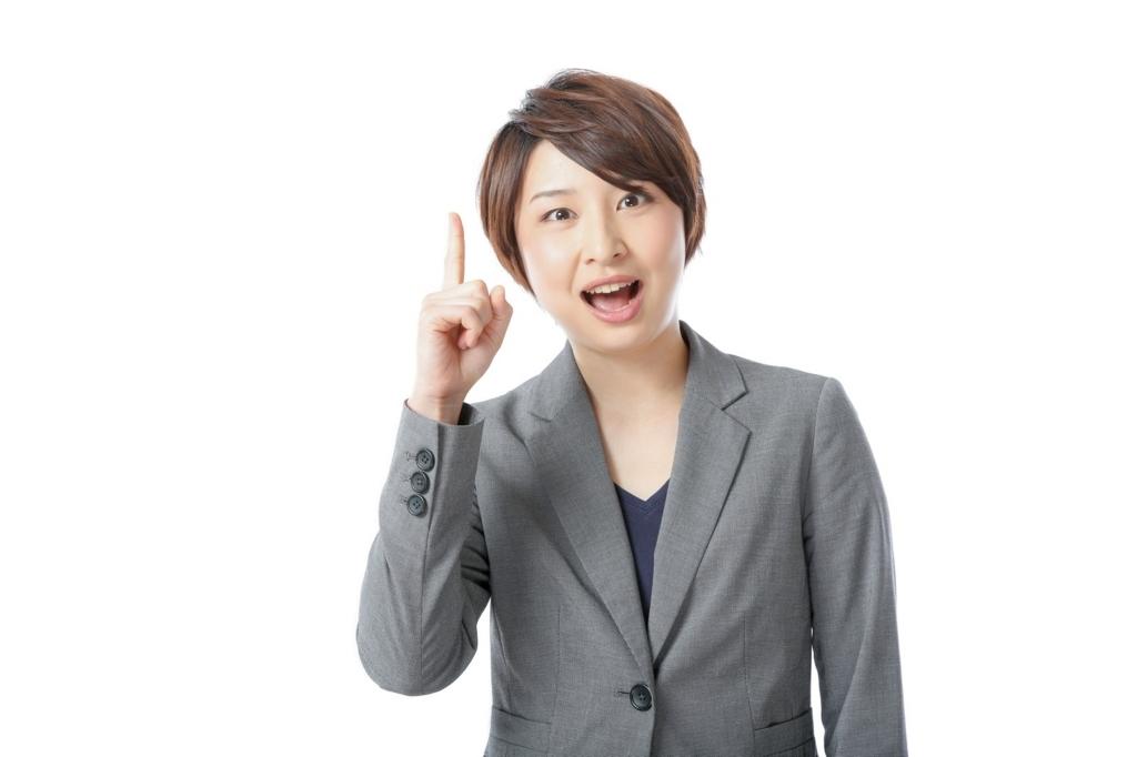 f:id:dokudamiyoshiko:20170703070854j:plain