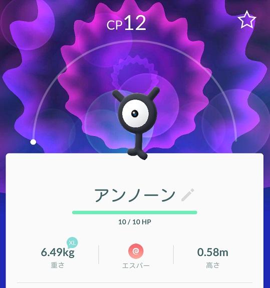 f:id:dokudamiyoshiko:20170811194842j:plain