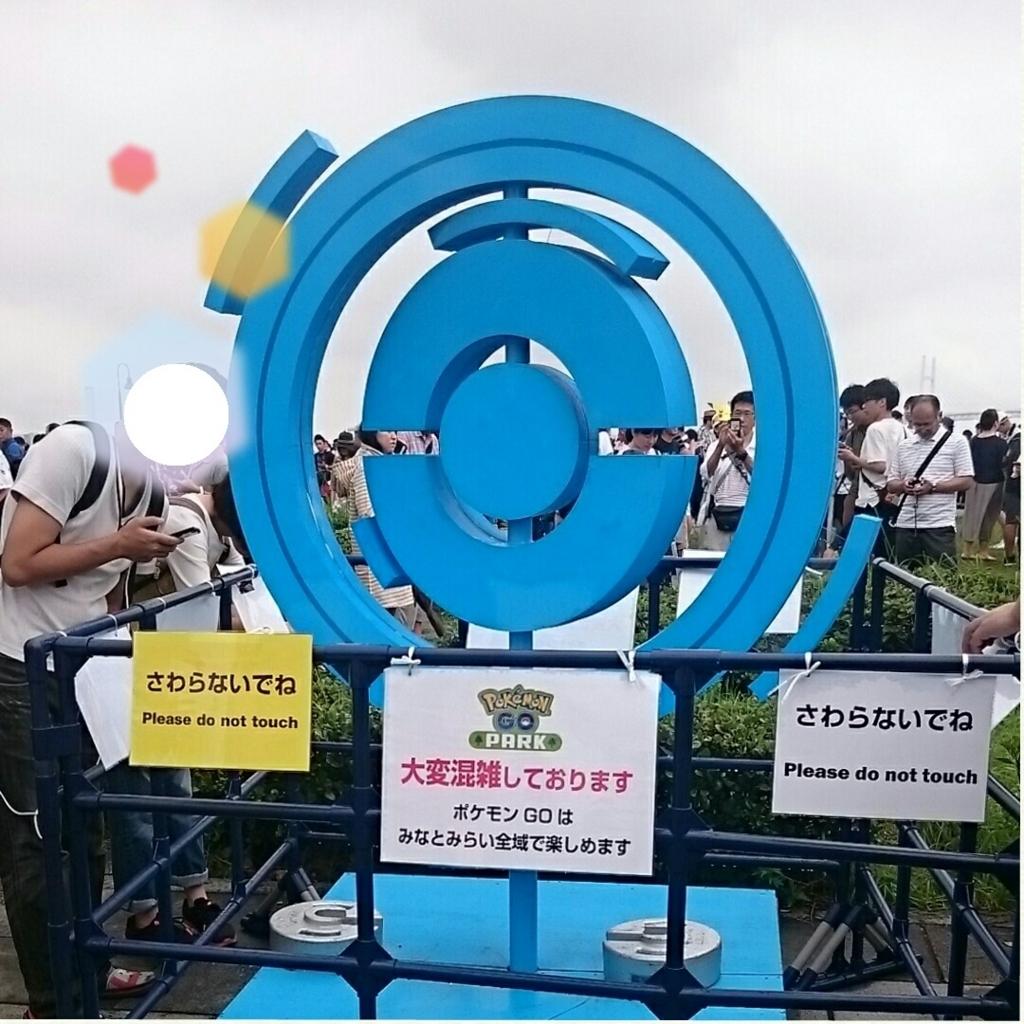 f:id:dokudamiyoshiko:20170811195014j:plain