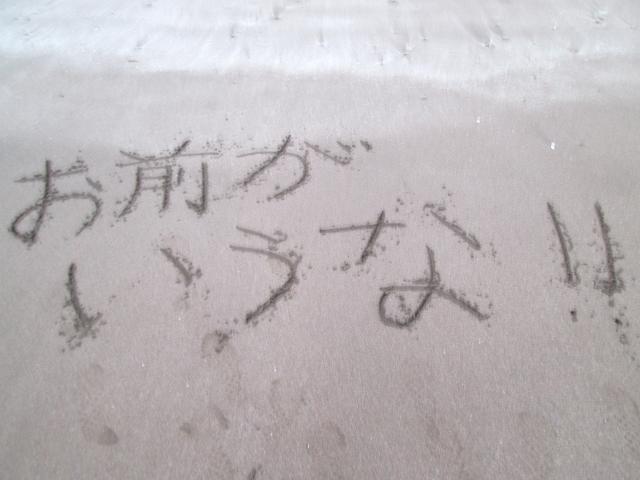 f:id:dokudamiyoshiko:20170824213417j:plain