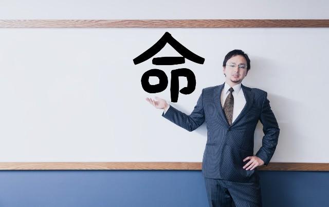 f:id:dokudamiyoshiko:20180210164539j:image