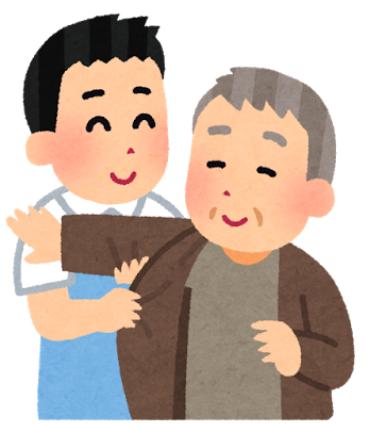 f:id:dokudamiyoshiko:20180215205331p:plain