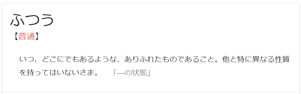 f:id:dokudamiyoshiko:20180303232552p:plain