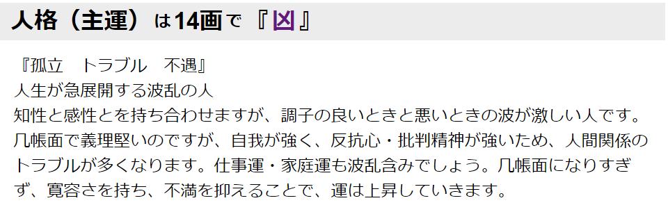 f:id:dokudamiyoshiko:20180325142347p:plain