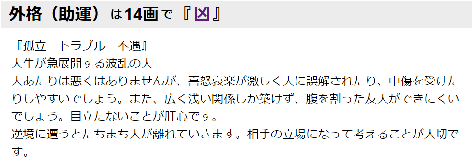 f:id:dokudamiyoshiko:20180325142429p:plain