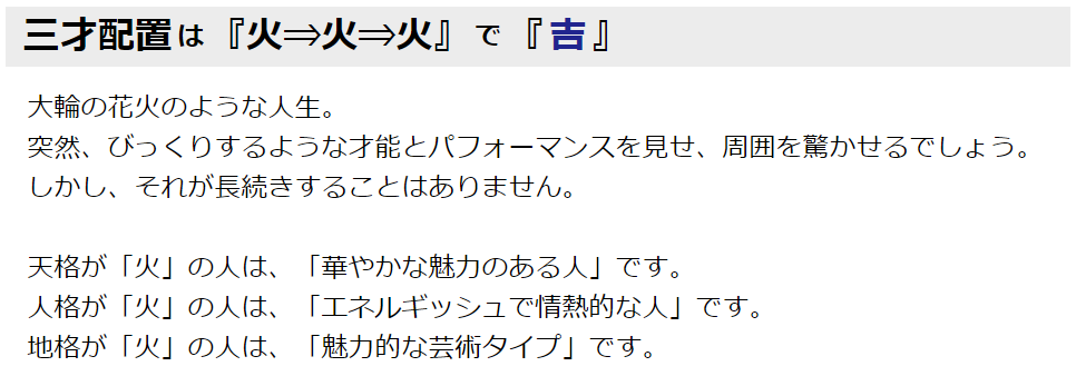 f:id:dokudamiyoshiko:20180325142539p:plain