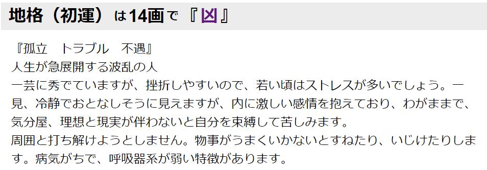 f:id:dokudamiyoshiko:20180325142947p:plain