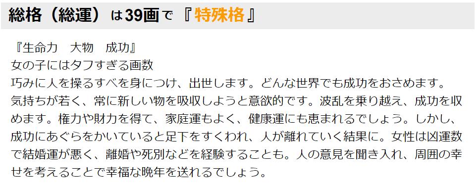 f:id:dokudamiyoshiko:20180325145755p:plain