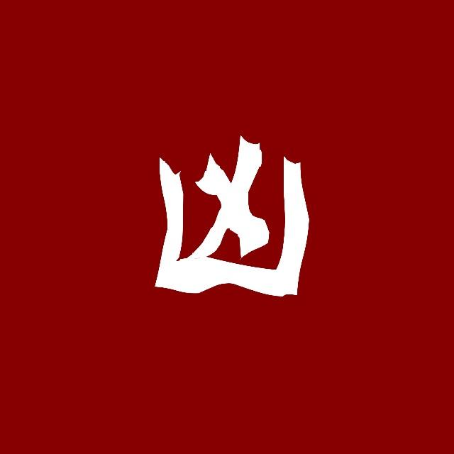 f:id:dokudamiyoshiko:20180325151226j:image