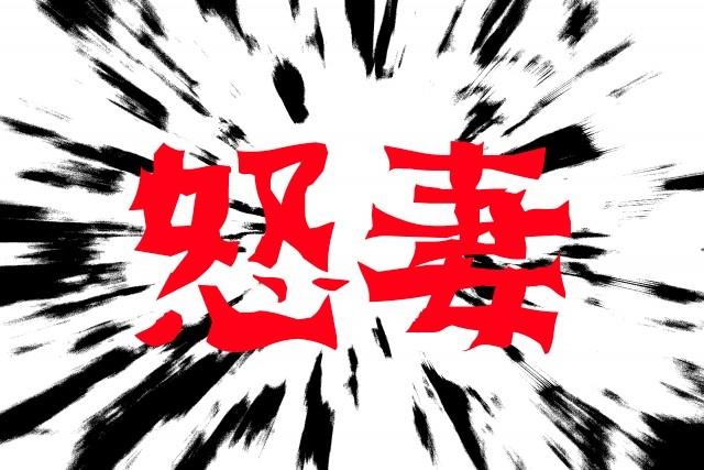 f:id:dokudamiyoshiko:20180612213856j:image