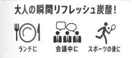 f:id:dokudamiyoshiko:20180622205817p:plain