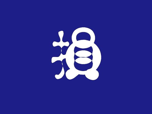 f:id:dokudamiyoshiko:20181108232033j:image