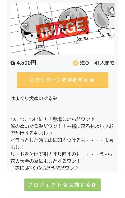 f:id:dokudamiyoshiko:20181111122238j:plain