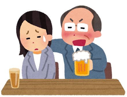 f:id:dokudamiyoshiko:20190108204127p:plain