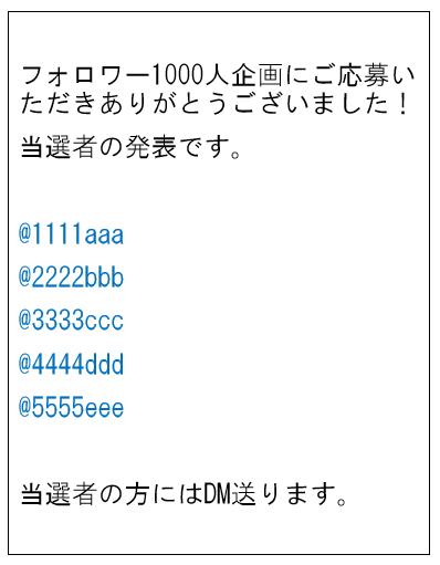 f:id:dokudamiyoshiko:20190129230307p:plain
