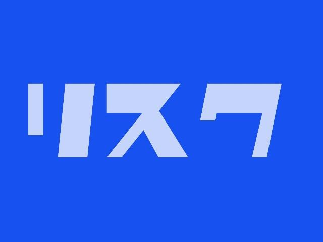 f:id:dokudamiyoshiko:20190207223430j:image