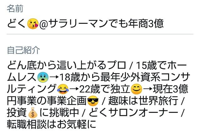 f:id:dokudamiyoshiko:20190306084726j:image