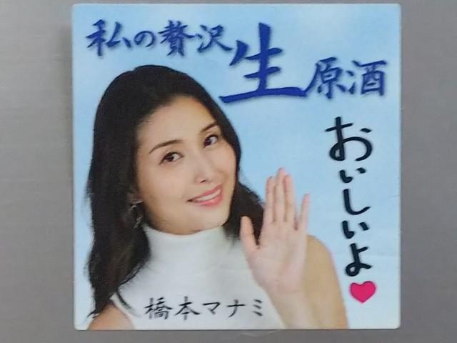 f:id:dokudamiyoshiko:20190324224123j:image