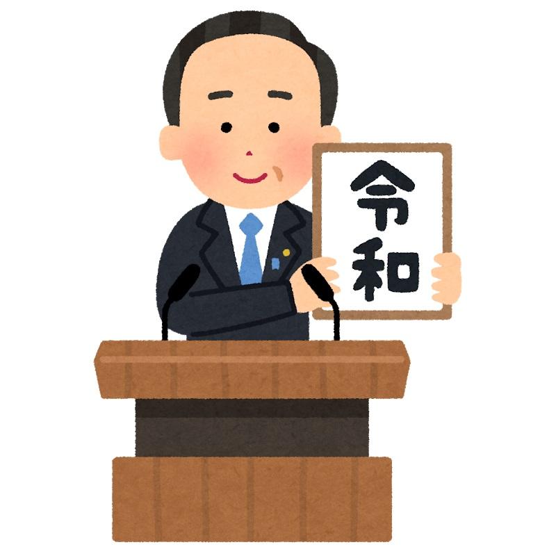 f:id:dokudamiyoshiko:20190405071835j:plain