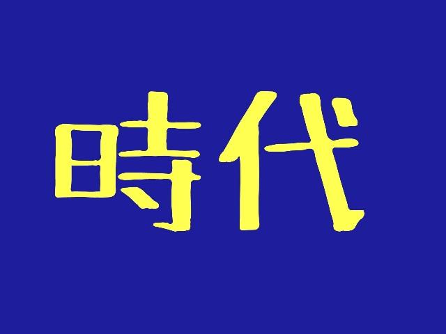 f:id:dokudamiyoshiko:20190603081924j:image