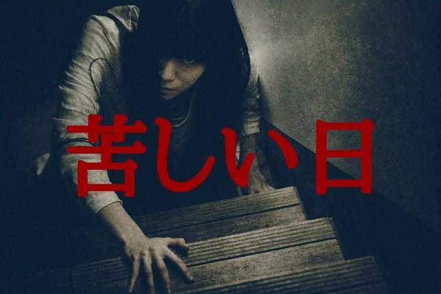 f:id:dokudamiyoshiko:20190818193816j:image