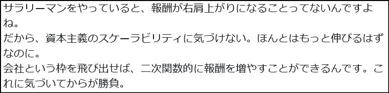 f:id:dokudamiyoshiko:20200401211737p:plain