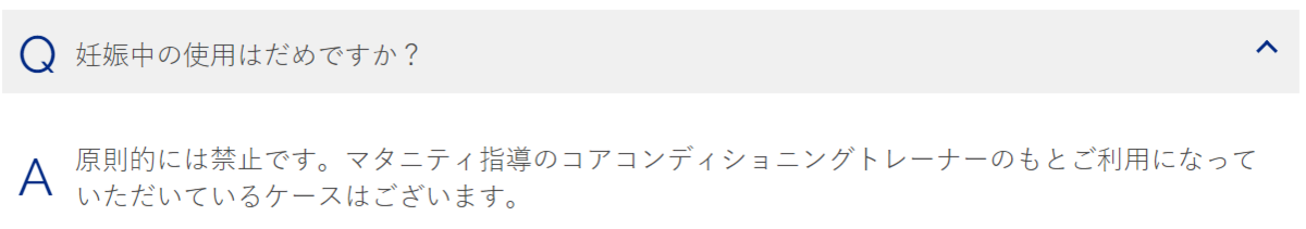 f:id:dokudamiyoshiko:20200530162502p:plain