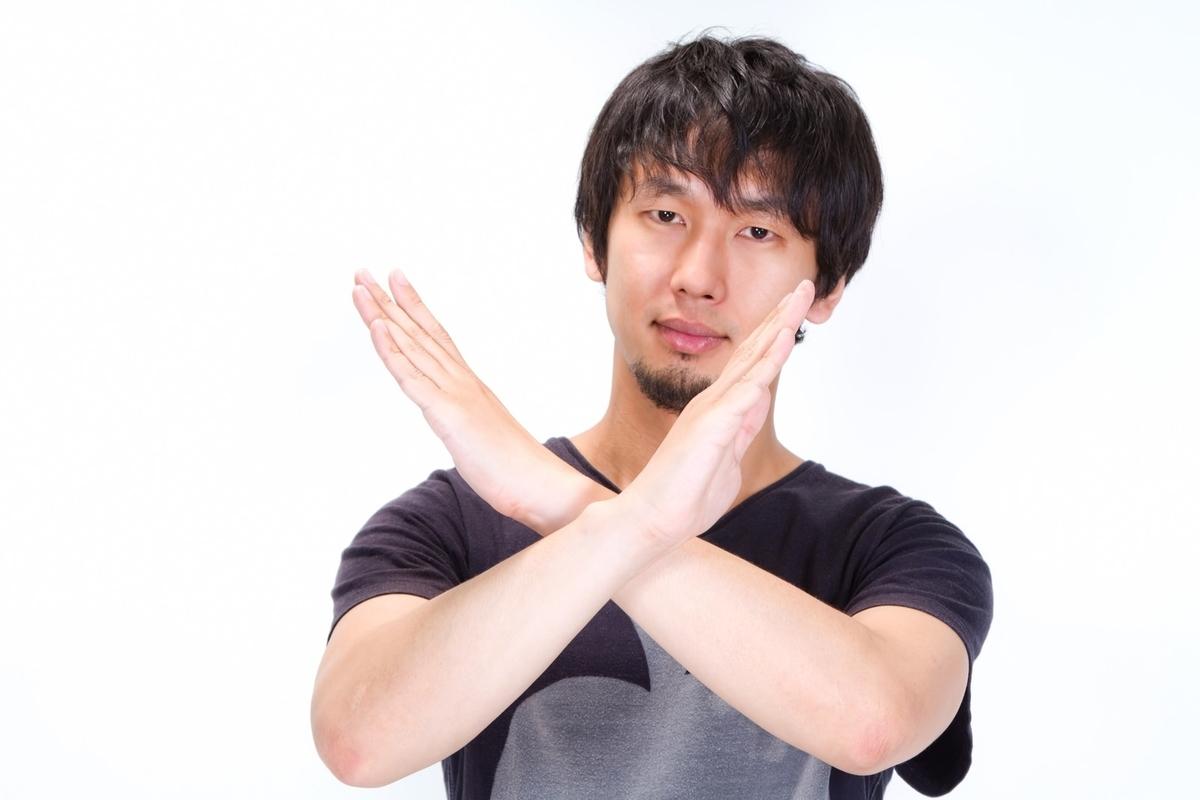 f:id:dokudamiyoshiko:20200831191334j:plain