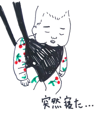 f:id:dokudamiyoshiko:20200909194241p:plain