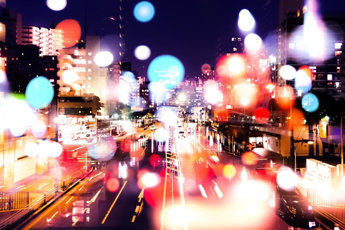 f:id:dokudamiyoshiko:20201130210105j:plain