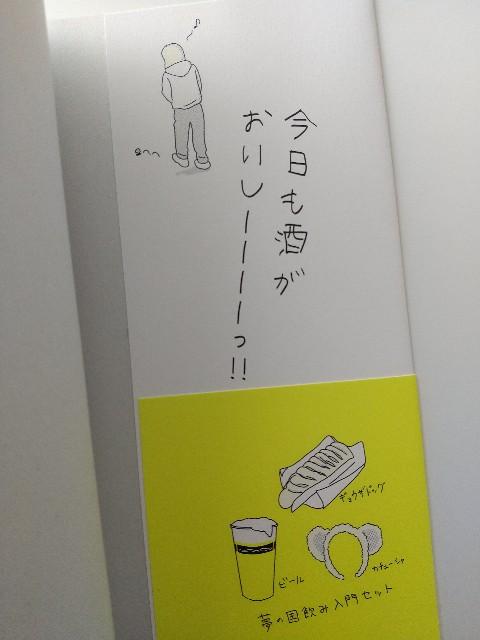 f:id:dokudamiyoshiko:20210406102110j:image