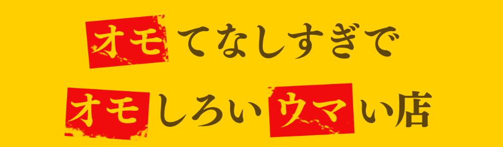 f:id:dokudamiyoshiko:20210519110425p:plain