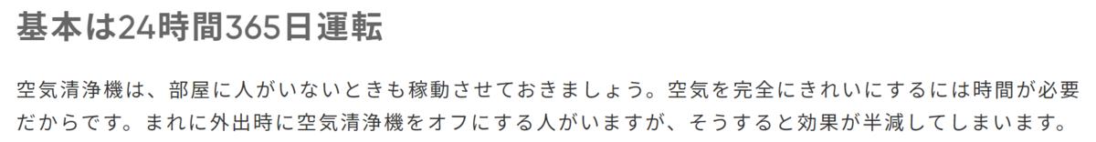 f:id:dokudoku0622:20210119203559p:plain