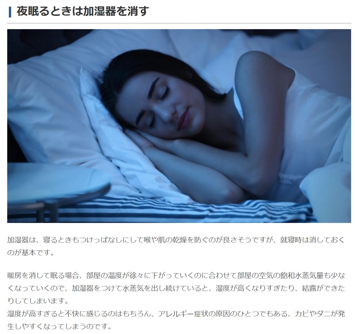 f:id:dokudoku0622:20210119215504p:plain