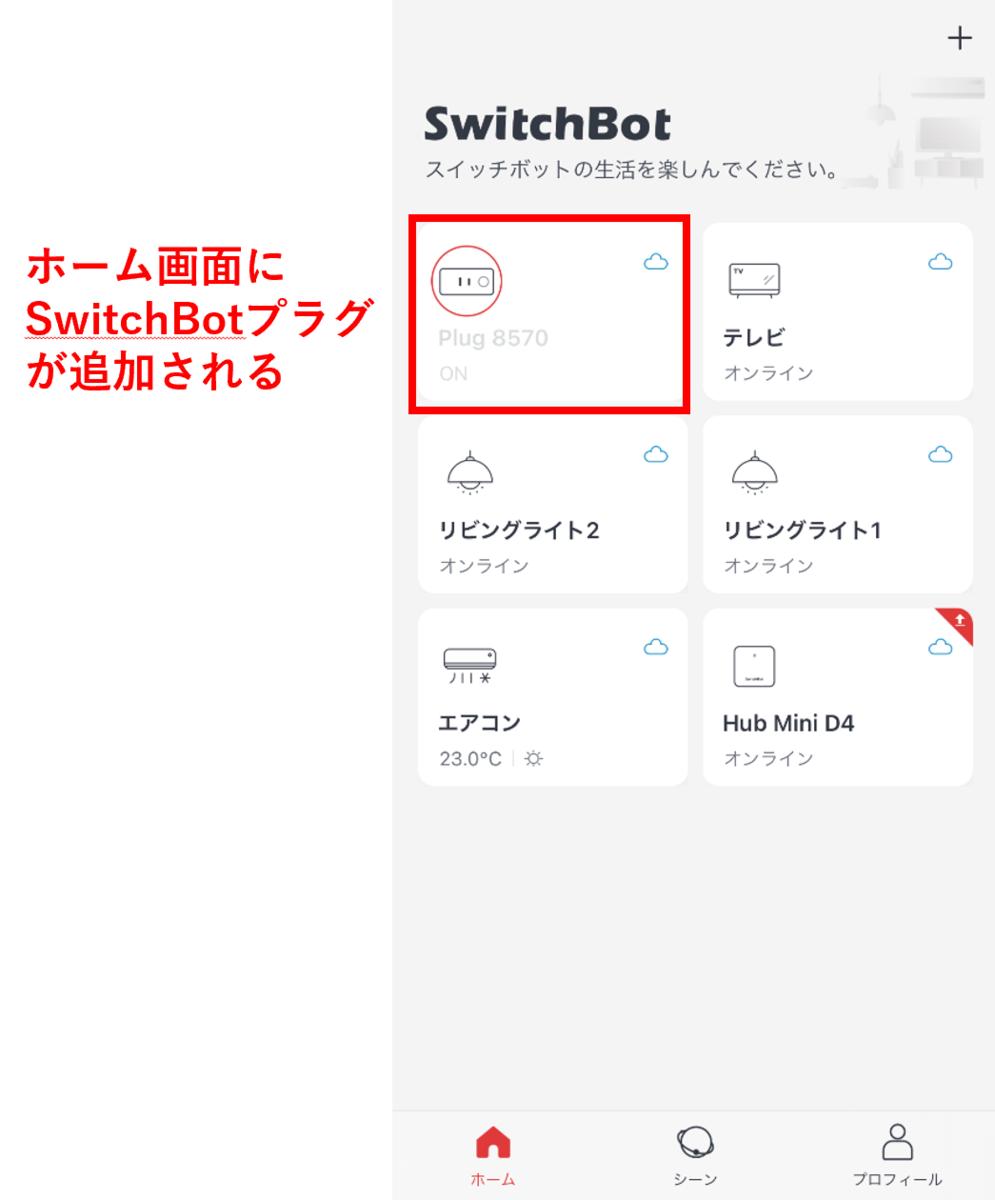 f:id:dokudoku0622:20210129234444p:plain