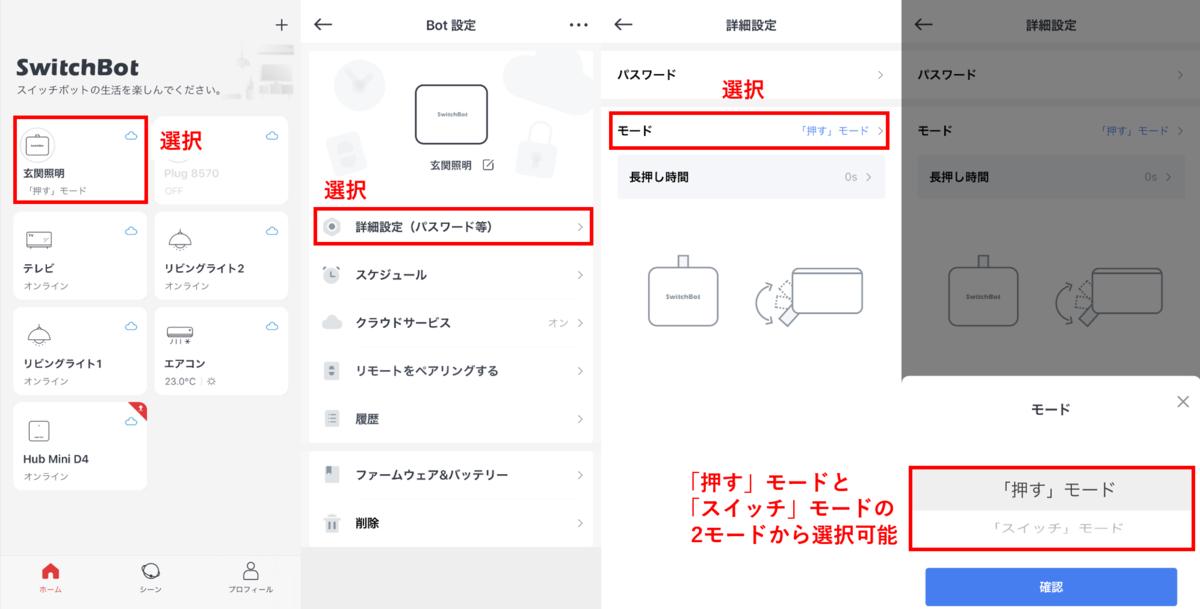 f:id:dokudoku0622:20210201235538p:plain