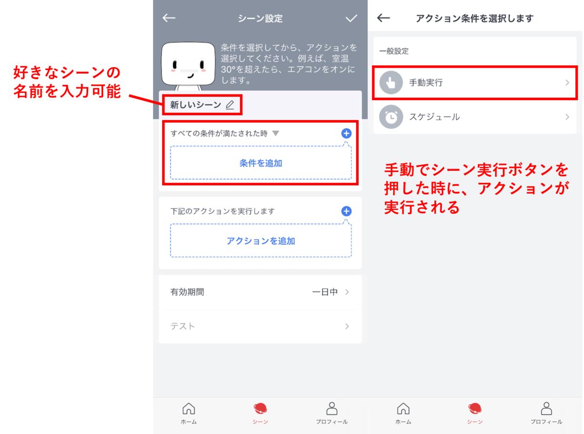f:id:dokudoku0622:20210204232049p:plain