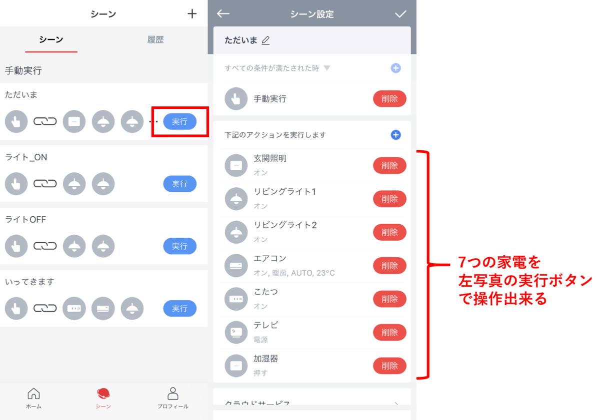 f:id:dokudoku0622:20210204232559p:plain