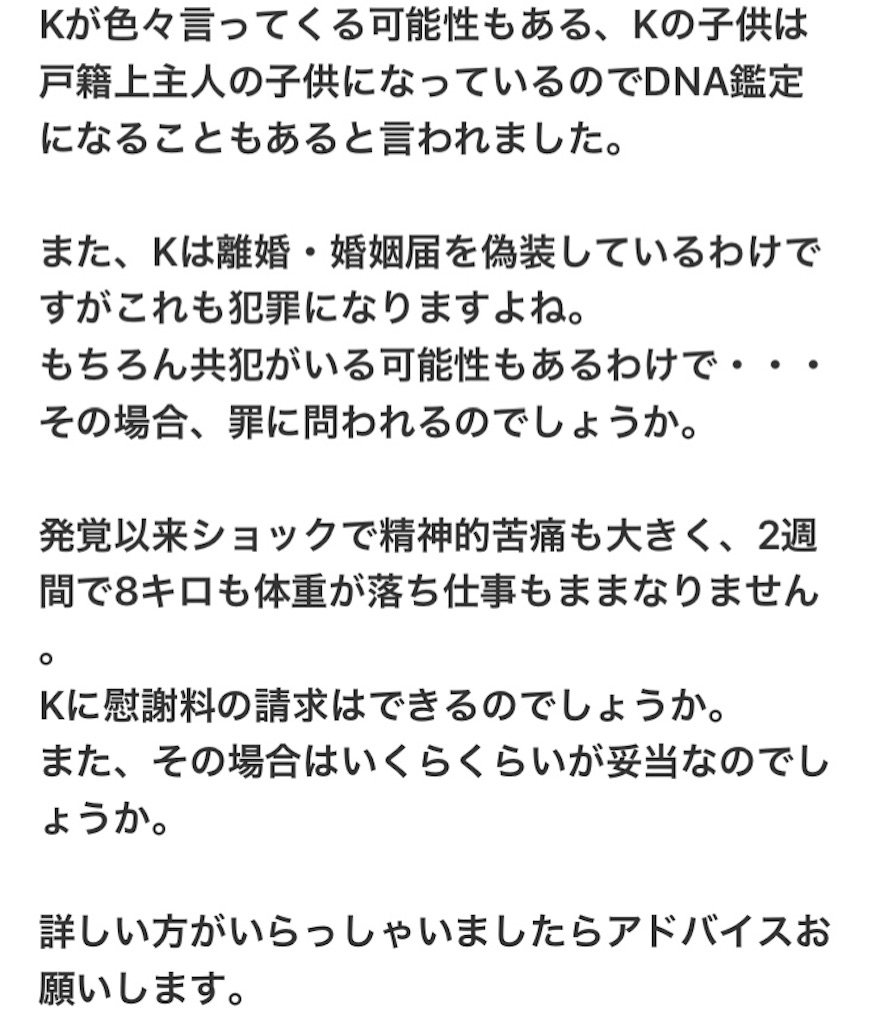 f:id:dokufuryou:20170217154421j:image