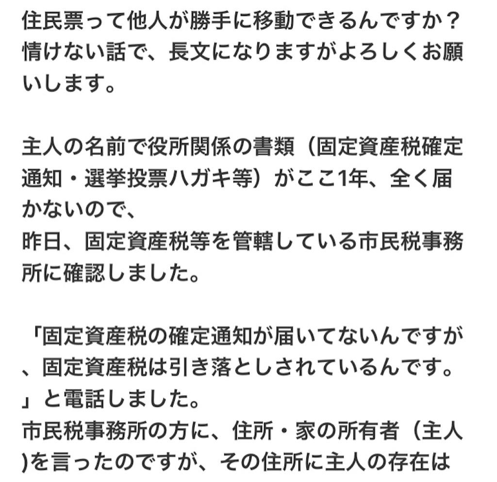 f:id:dokufuryou:20170218151356j:image