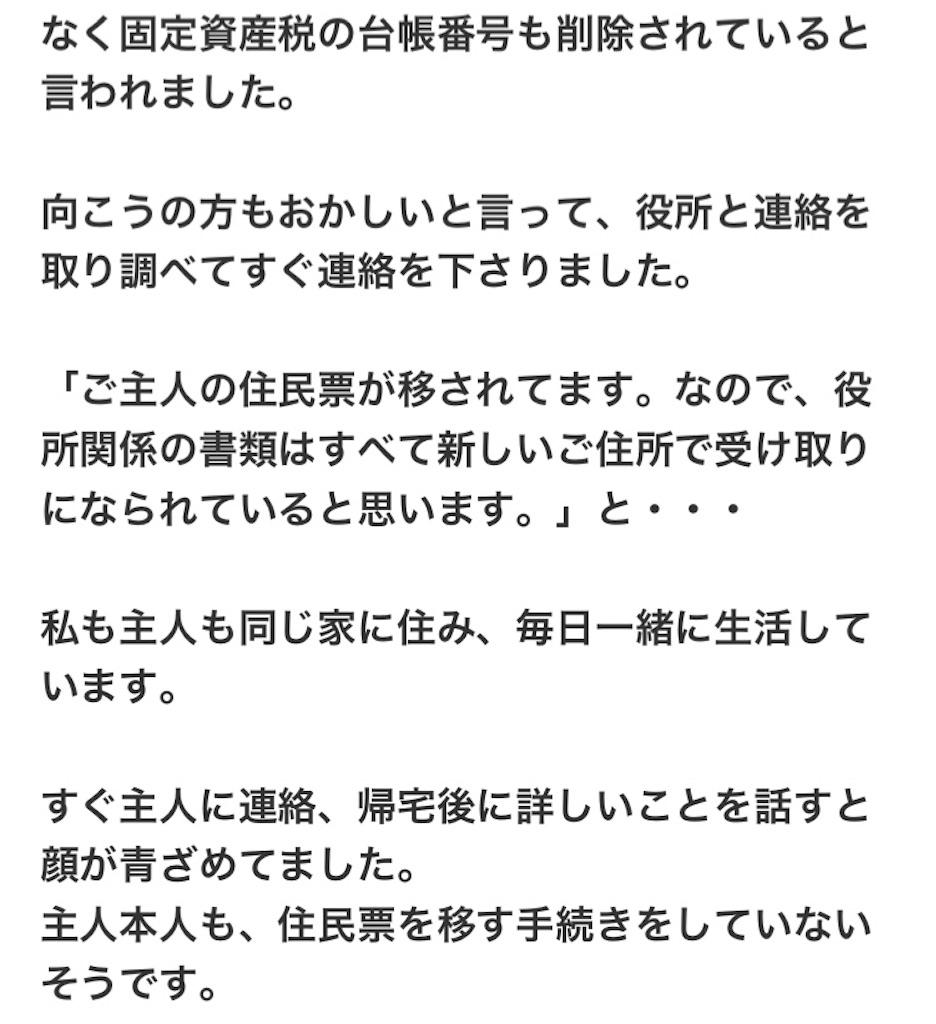 f:id:dokufuryou:20170218151403j:image