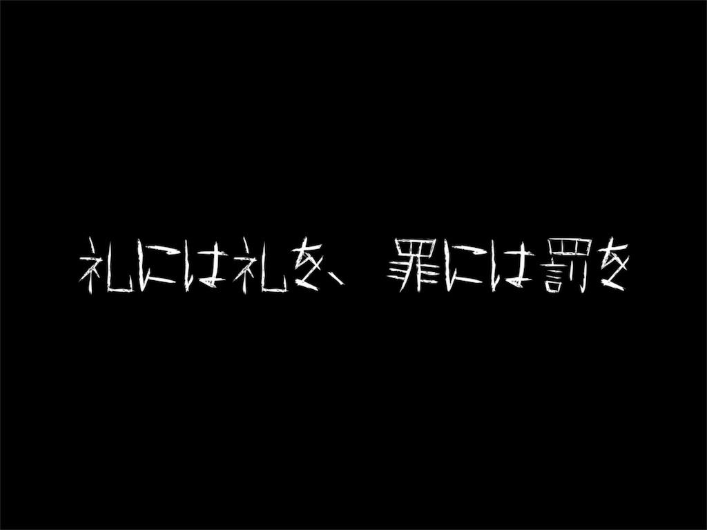 f:id:dokufuryou:20170221230952j:image