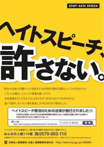 f:id:dokugakukoumuin:20170205231426j:image