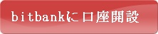 f:id:dokugakukoumuin:20170317185211j:plain