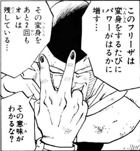 f:id:dokugakukoumuin:20170401203607j:image